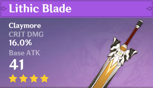 Lithic Blade image