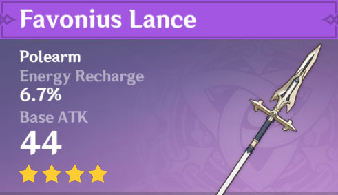 Favonius Lance image